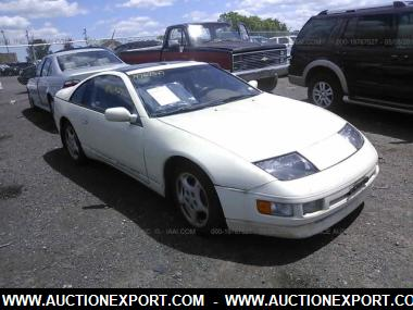 Used 1990 NISSAN 300ZX Hatchback 2 Door Car For Sale, Used Car For Sale In  Nigeria